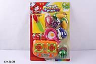 Детский игровой набор овощей, 735-1, отзывы