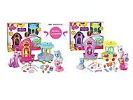 Детский игровой набор «Пони-парк», 3222