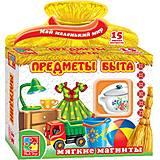 Детский игровой набор «Предметы быта», VT1504-06 VT3101-09