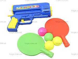 Детский игровой набор «Теннис» с пистолетом, 0894-1, фото