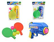 Детский игровой набор «Теннис» с пистолетом, 0894-1, цена