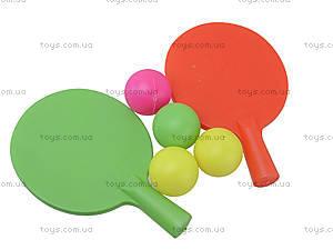 Детский игровой набор «Теннис» с пистолетом, 0894-1, отзывы