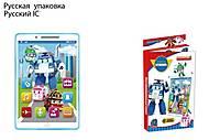 Детский игровой планшет, 0313-3, отзывы