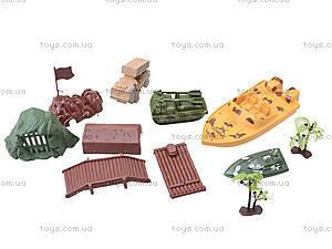 Детский игровой военный набор в рюкзаке, S2280-24, отзывы