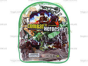 Детский игровой военный набор в рюкзаке, S2280-24, цена