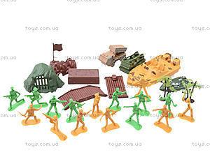 Детский игровой военный набор в рюкзаке, S2280-24, детские игрушки