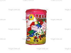 Детский игрушечный конструктор с крупными блоками, 0526B