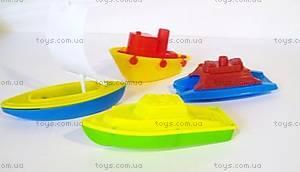 Детский игрушечный кораблик, МГ 111