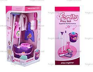 Детский игрушечный набор для уборки, 5988AB
