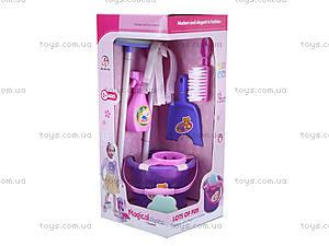 Детский игрушечный набор для уборки, 5988AB, отзывы