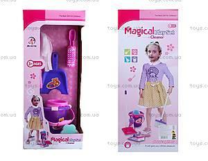 Детский игрушечный набор для уборки, 5988AB, игрушки