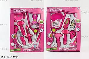 Детский игрушечный набор «Доктор», B9616-78