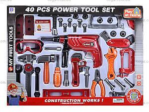 Детский игрушечный набор инструментов, 661-306307, отзывы