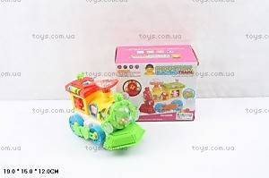 Детский игрушечный паровоз, со звуковыми эффектами, 8688B