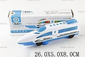 Детский игрушечный поезд «Электричка», 8050