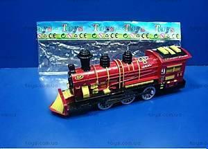 Детский игрушечный поезд инерционный, 538
