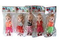 Детский игрушечный пупсик, DF706