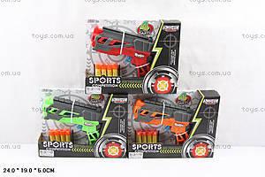 Детский игрушечный пистолет с поролоновыми пульками, 1121
