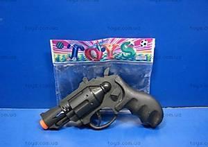 Детский игрушечный пистолет-трещетка, 6301