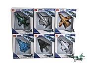 Детский игрушечный самолет Speed Thunder, 8869-4, фото