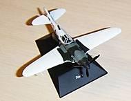 Детский игрушечный самолетик ЛА - 3, ЛА-3, отзывы