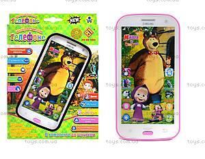 Детский игрушечный телефон со звуковым эффектом, JD-102A