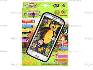 Детский игрушечный телефон со звуковым эффектом, JD-102A, отзывы