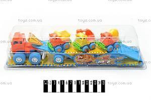 Детский игрушечный трейлер с машинками, 0010D