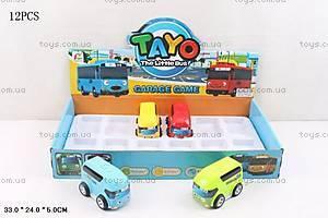 Детский игрушечный инерционный автобус, 855-33