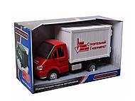 Детский инерционный грузовик «Спецслужбы», 9077-ABCDEF