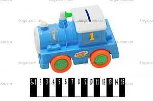 Детский инерционный паровозик «Томас», H1688