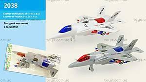 Детский инерционный самолет, 2038