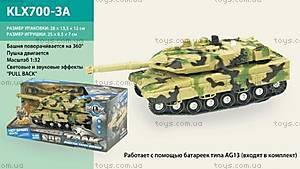 Детский инерционный танк с эффектами, KLX700-3A