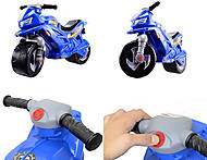 Детский интерактивный мотоцикл «Орион», 501в.3, игрушки