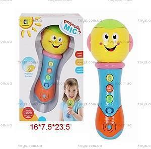 Детский интерактивный микрофон, с проекцией, 873