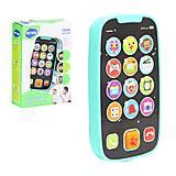 Детский интерактивный телефон бирюзовый HOLA (3127), 3127