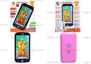 Детский интерактивный телефон «Кот Том», DB1883G2