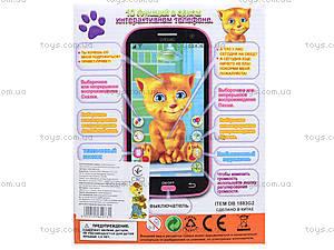 Детский интерактивный телефон «Кот Том», DB1883G2, toys.com.ua