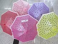 Детский зонт с перламутром «Горошек», C12699