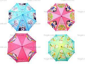 Детский зонт с рисунком, 10546-31