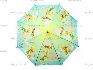 Детский зонт с рисунком, 10546-31, цена