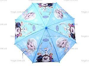 Детский зонт с рисунком, 10546-31, игрушки