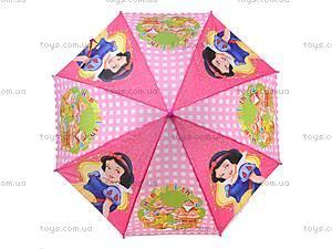 Детский зонт с рисунком, 10546-31, магазин игрушек