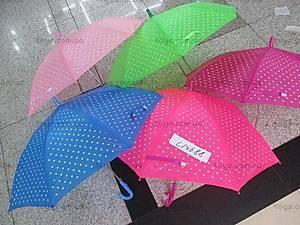 Детский зонт в горошек, со свистком, C12688
