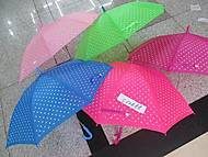 Детский зонт в горошек, со свистком, C12688, фото