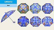 """Детский зонтик """"Робокар Поли"""" 6 видов, диаметр 80см, UM5472, toys"""