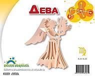 Конструктор деревянный «Дева», З006, интернет магазин22 игрушки Украина