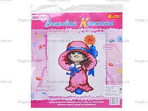 Набор для вышивания «Девочка в шляпе», 4602-а, фото