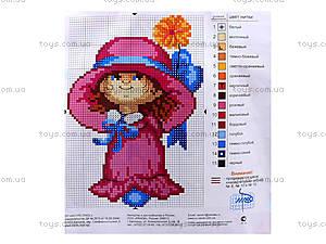 Набор для вышивания «Девочка в шляпе», 4602-а, отзывы