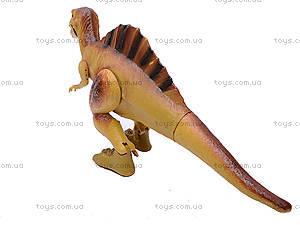 Динозавр для детей, 2461, купить